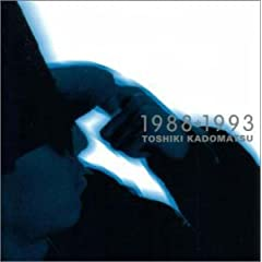 1988 - 1993