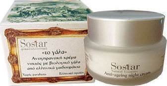 sostar-the-milk-anti-aging-night-cream-with-donkey-milk-50ml-by-sostar