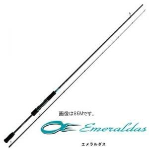 ダイワ(Daiwa) エメラルダス(アウトガイド) 86ML