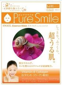 ピュアスマイル エッセンスマスク 多様生物シリーズ カタツムリ 30枚セット 極上エキスで超うる肌 は、話題のカタツムリエキスを配合したフェイスマスク