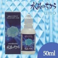 水溶性珪素含有食品 水晶のちから 50ml