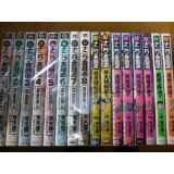 新・ナニワ金融道 コミック 1-20巻セット (SPA COMICS)