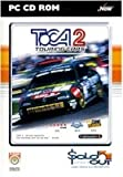 BRAND NEW Sold-Out Software Toca 2 Touring Car 7 Extra Support Cars Available Tvr Speed 12-Jaguar Xj220