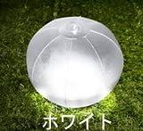 ☆ホワイト☆防水LEDソーラーランタン。ビーチボールのようにふくらませるLEDランタン。乾電池不要のソーラー充電式!持ち運びや収納に便利!非常時の備えにも!