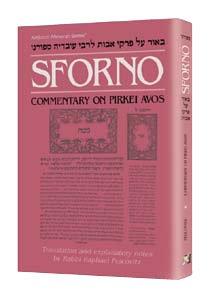 Sforno: Commentary on Pirkei Avos
