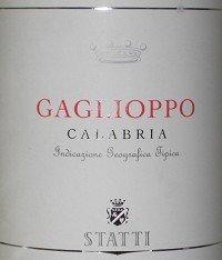 Statti Gaglioppo 2012 750Ml
