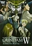 OVA「新機動戦記ガンダムW Endless Waltz」