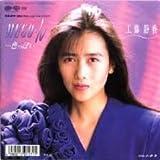 MUGO・ん・・・色っぽい【7インチ・EP盤】
