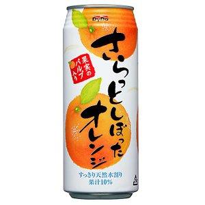 ダイドー さらっとしぼったオレンジ 缶 490ml×24本