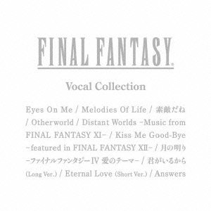 「FINAL FANTASY Vocal Collection」