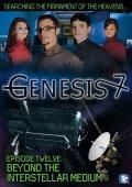 Genesis 7: Episode 12: Beyond the Interstellar Med [DVD] [Import]