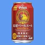 アサヒ オリオンクラフト 琉球ペールエール350mlケース(24本入り) ≪限定醸造≫