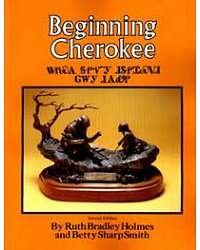 Beginning Cherokee Language CD Set