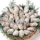 SHUEI 広島産 鮮度良し!ジャンボ生剥き牡蠣 (生カキ むき身) 1kg 1780円