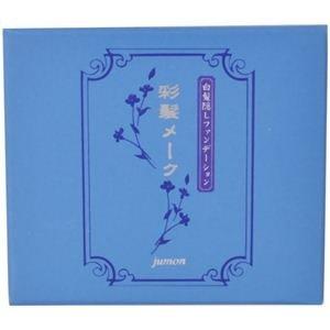ジュモン 彩髪メーク 黒 詰替用 13.5g
