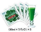 キューサイ冷凍青汁5セット