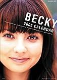 ベッキー 2006年度 カレンダー