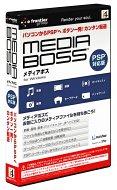 MEDIA BOSS for Windows