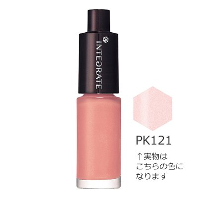 インテグレート ネールズ PK121