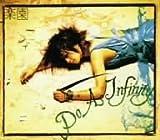 Do As Infinity「楽園」