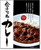 【福島名産】 会津地鶏カレー 220g