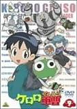 ケロロ軍曹 9 [DVD]