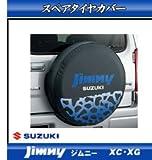 スズキ ジムニー XC XG 純正品 スペアタイヤカバー