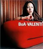 BoA「VALENTI」