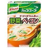 クノール カップスープ(3袋入) 野菜とベーコン 1ケース10×6