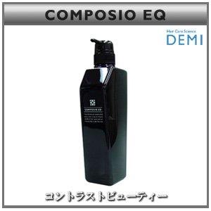 DEMI デミ コンポジオ EQ 550 空容器