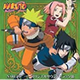 Naruto: Original Soundtrack V.3 [Audio CD] Toshiro Masuda