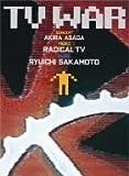 TV WAR [DVD]