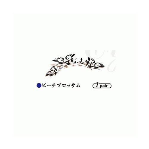 日本特許取得特許番号 PAPERSELF 紙つけまつ毛 ピーチブロッサム