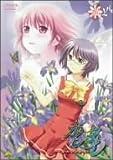 かしまし~ガール・ミーツ・ガール~4 [DVD]
