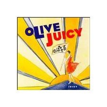 Olive Juicy