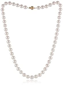 14k Yellow Gold Saltwater Cultured Akoya Cultured Pearl AA Grade 7.5-8mm Necklace, 18