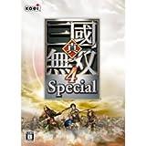 真・三國無双 4 Special
