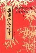 Kogyrapasis soup praktisches chinesisch 1 download ebook fandeluxe Choice Image