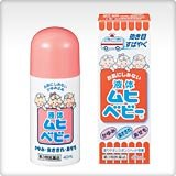 [No. 3 of pharmaceutical products: liquid mug baby 40 mL