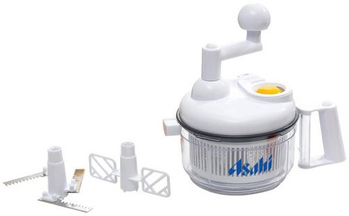 Imprintable Manual Food Processor (50 Pieces)