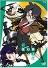 R.O.D-READ OR DIE- 第3巻 [DVD]