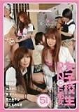 女子校生DANCE痴女 笠木あやか・早乙女みなき・瞳れん・名波ゆら・泉まりん [DVD]