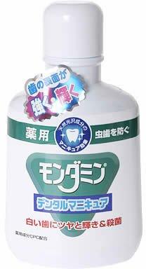 薬用モンダミン デンタルマニキュア 550ml
