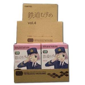 鉄道制服コレクション 鉄道むすめ vol.4 BOX