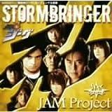 JAM Project「STORMBRINGER」