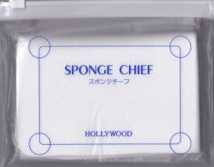 ハリウッド スポンジチーフ