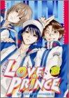 Love prince (13) (エーピーセレクション)