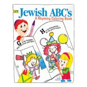 Jewish Abc's a Rhyming Coloring Book - 1