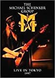 Live In Tokyo 1997 [DVD]