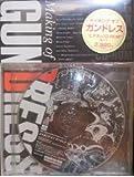 Making of GUNDRESS Episode:00~メイキング オブ ガンドレス~ [VHS]